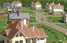 Устойчивое развитие сельских территорий – «все для людей»