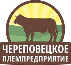 Экскурсия по племпредприятию «Череповецкое»